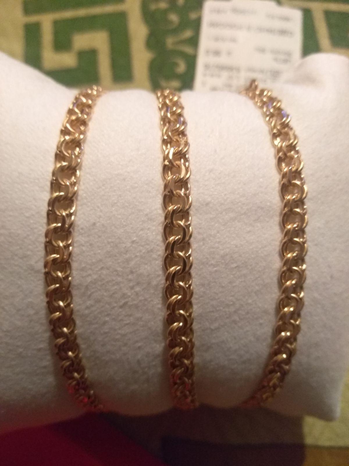 Красивая, модная а самое главное качественная и прочная золотая цепочка