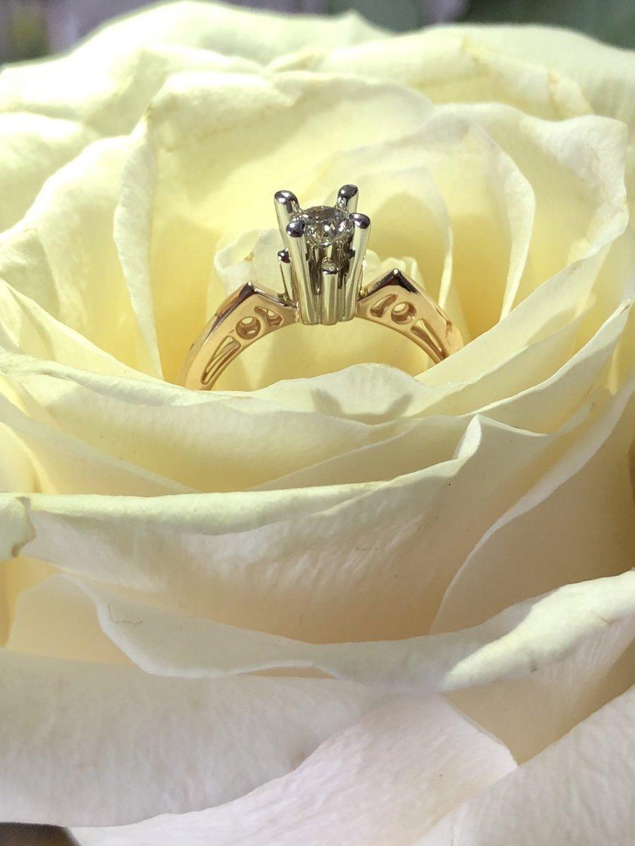 Кольцо королевское