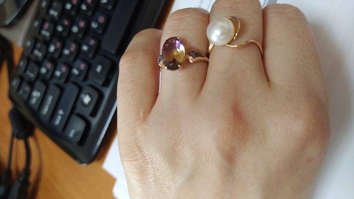 Умиротворяющее кольцо