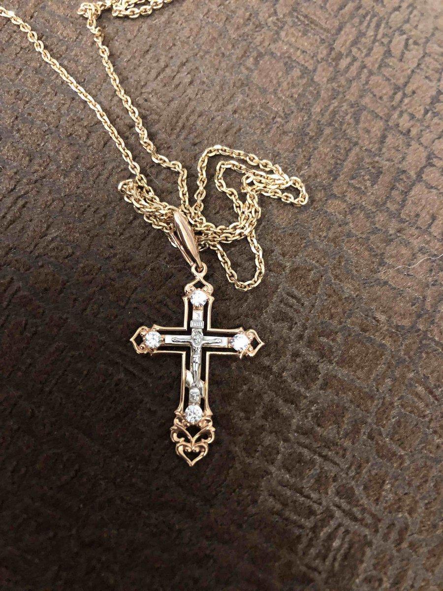 Поекрасный крестик