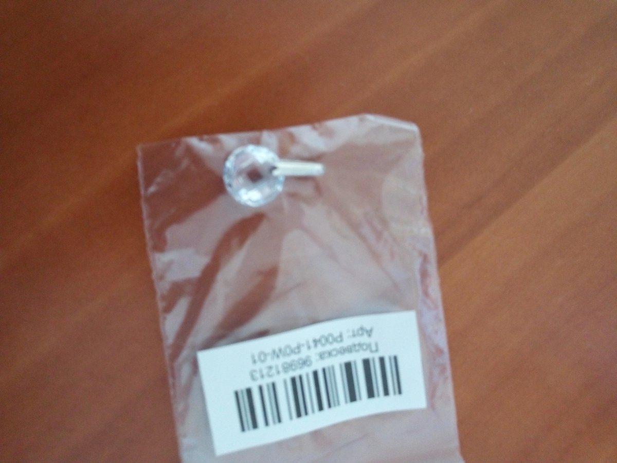Нежный браслет, долго искала подходящий с небольшим крестиком,довольна