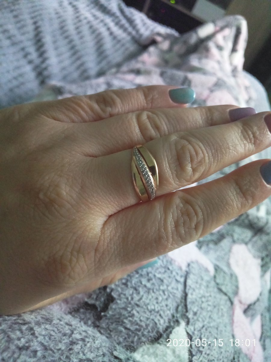 Кольцо мое