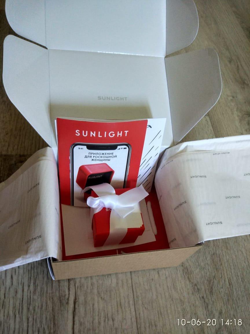 Подарок от sanlight