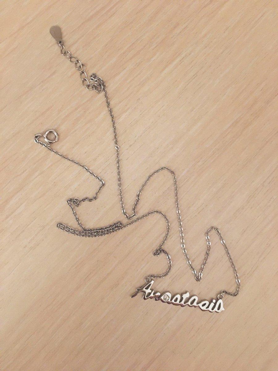 Шейное украшение с именем