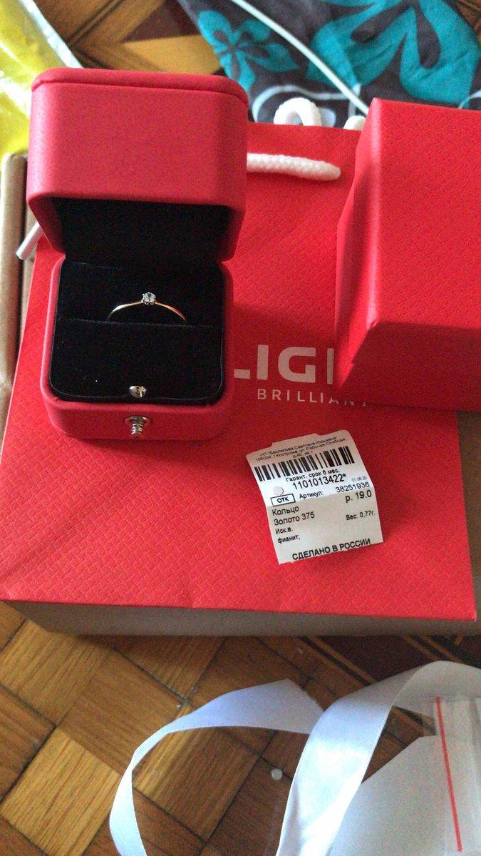 Кольцо с бриллиантиками нежное