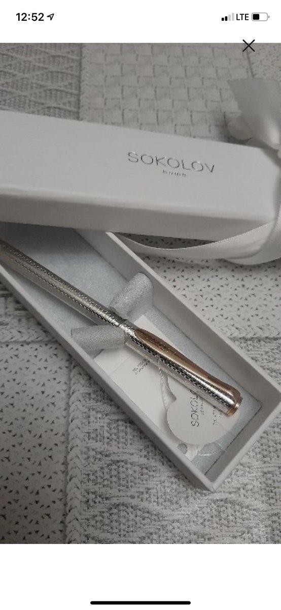 Красивая ручка!