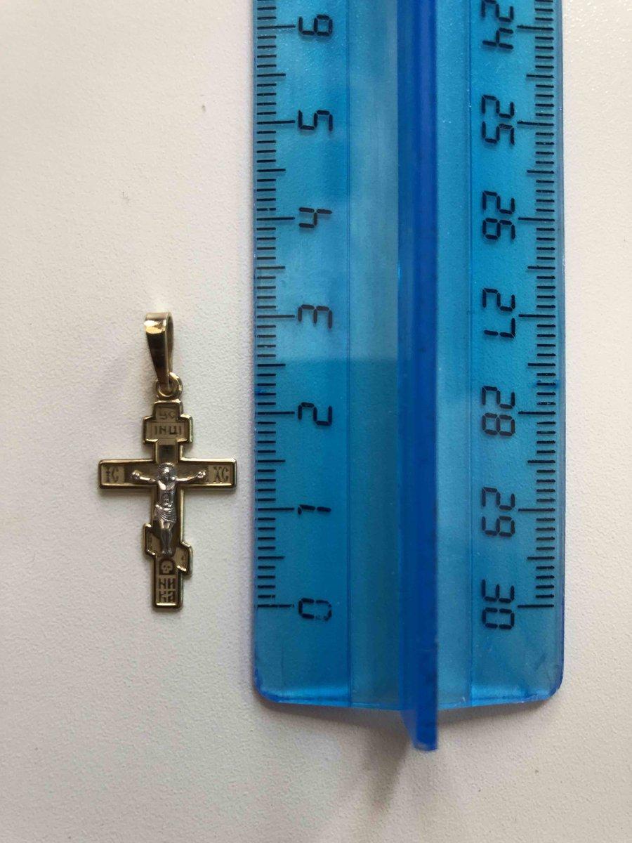 Лаконичный крестик