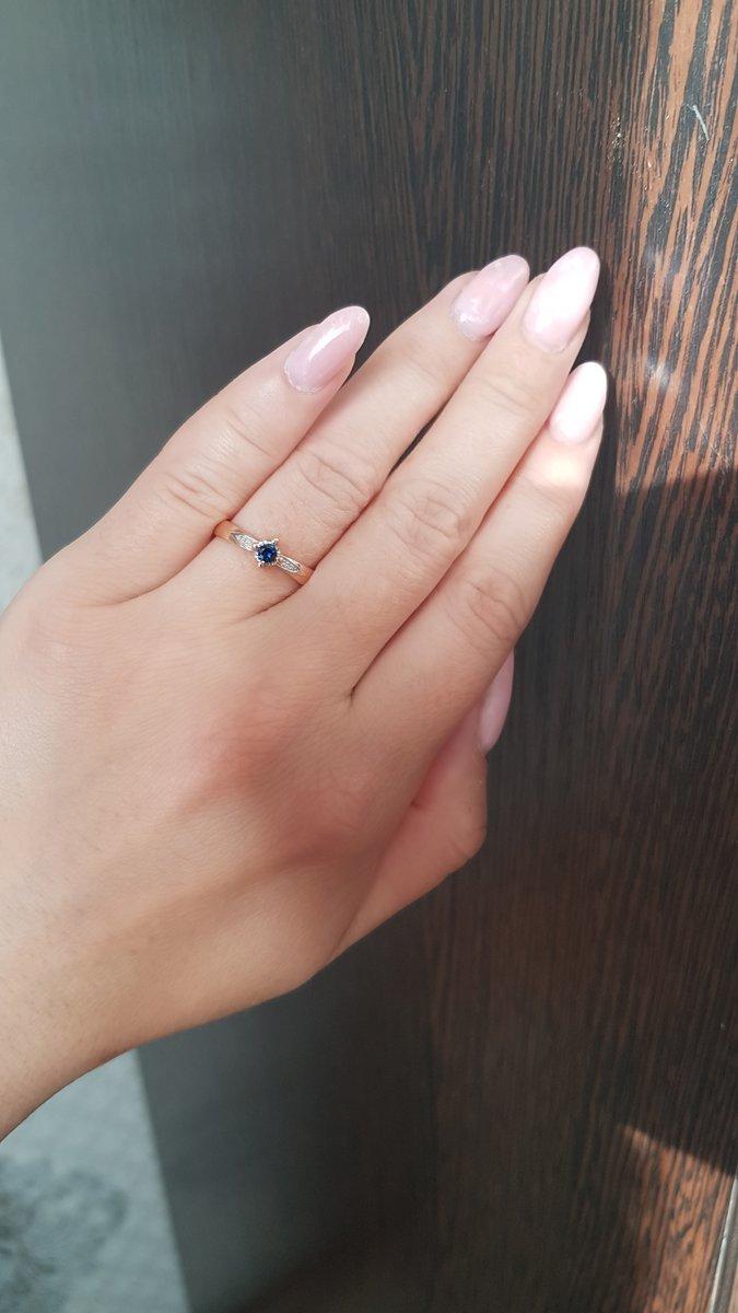 Я в восторге от кольца!
