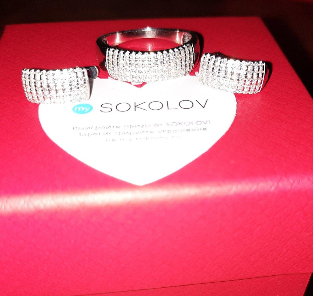 Кольцо с фианитами от Sokolov