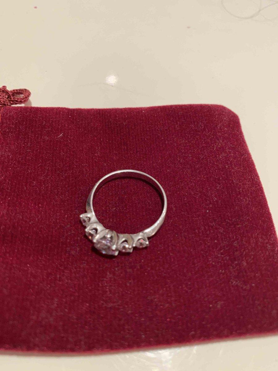 Кольцо прелестное