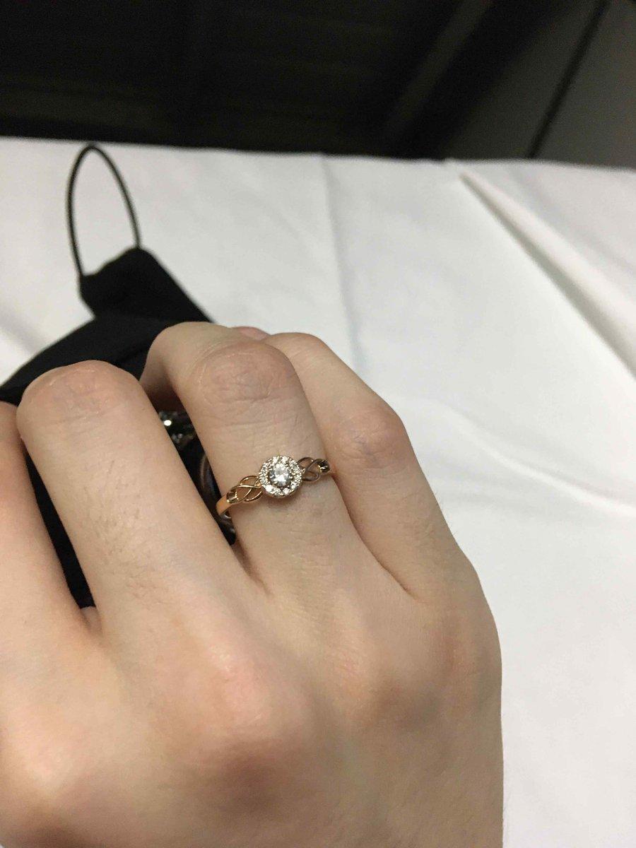 Помолвочное кольцо