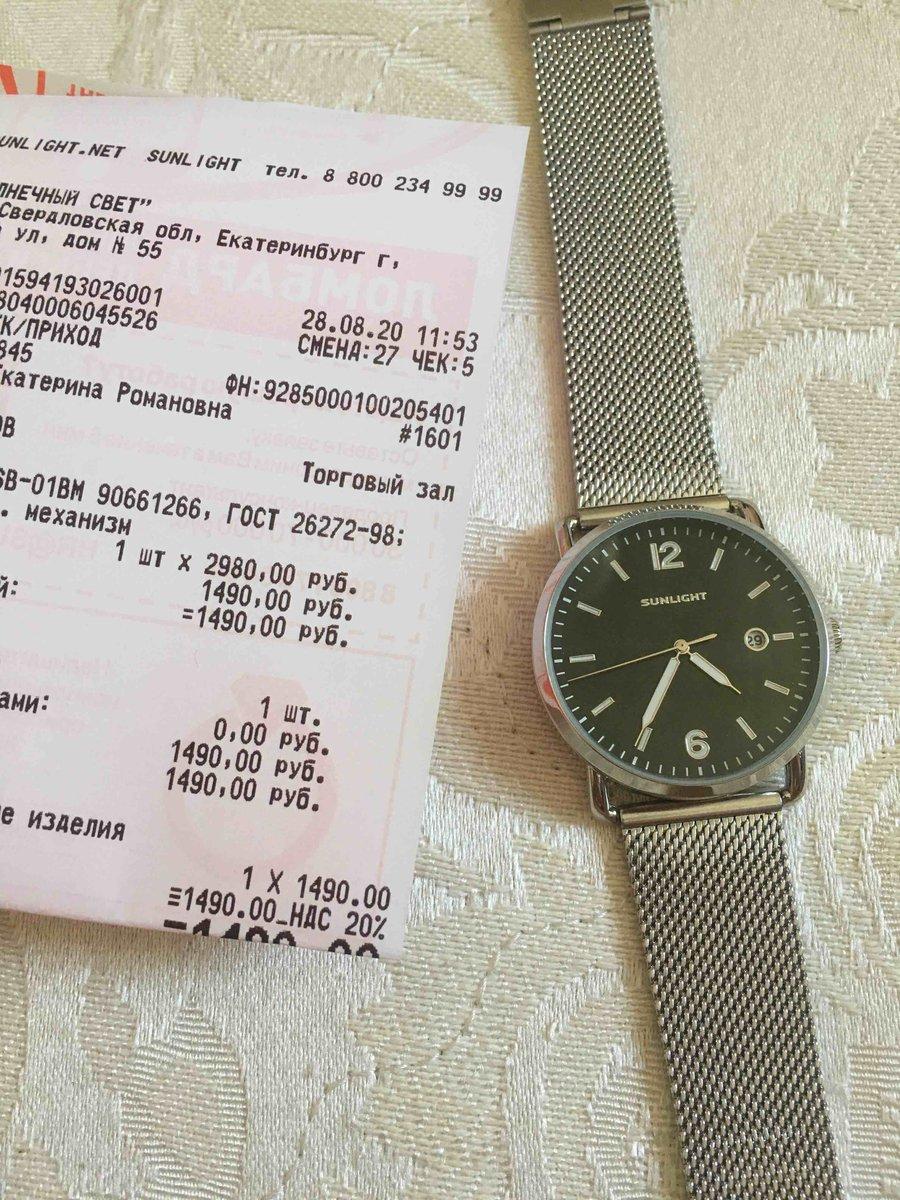 Элегантные часы в классическом стиле