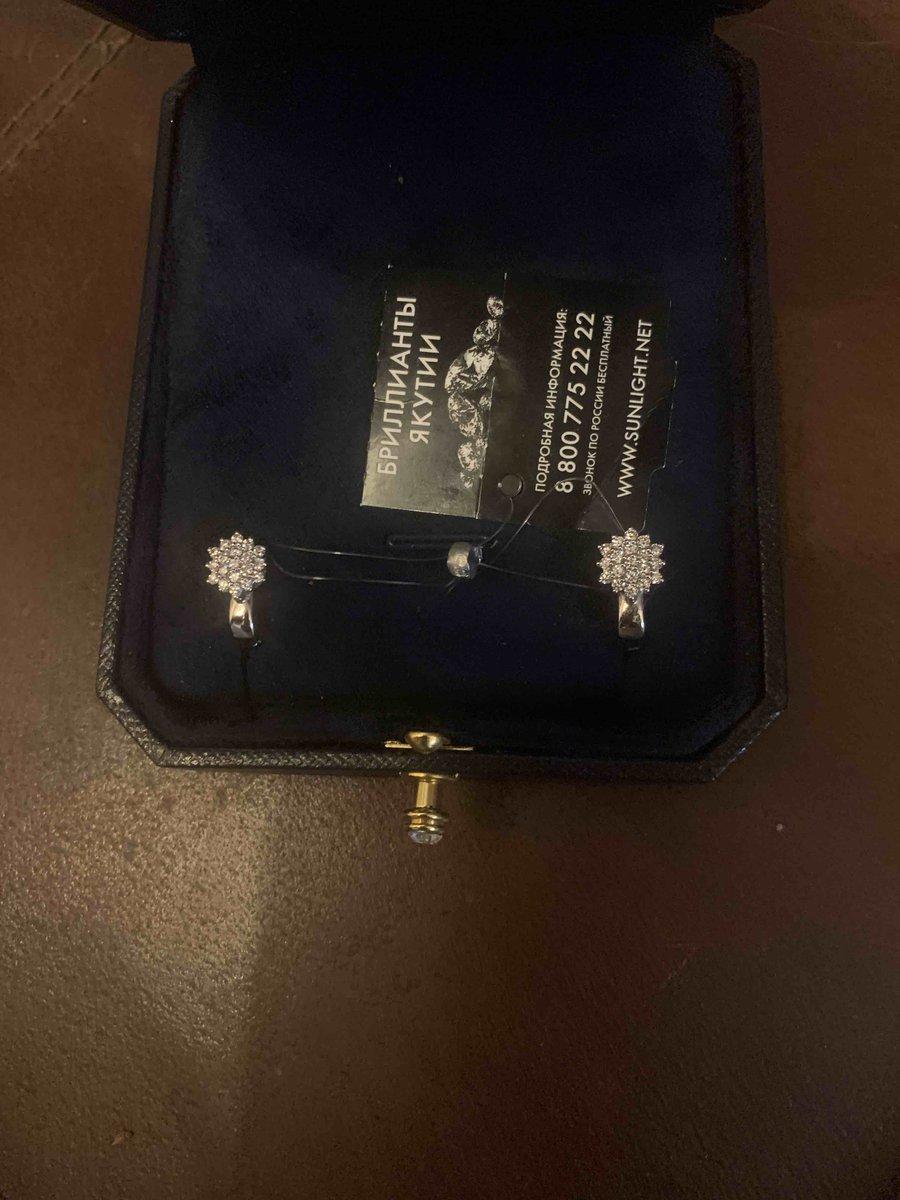 Небольшие элегантные серьги из белого золота с бриллиантами якутии