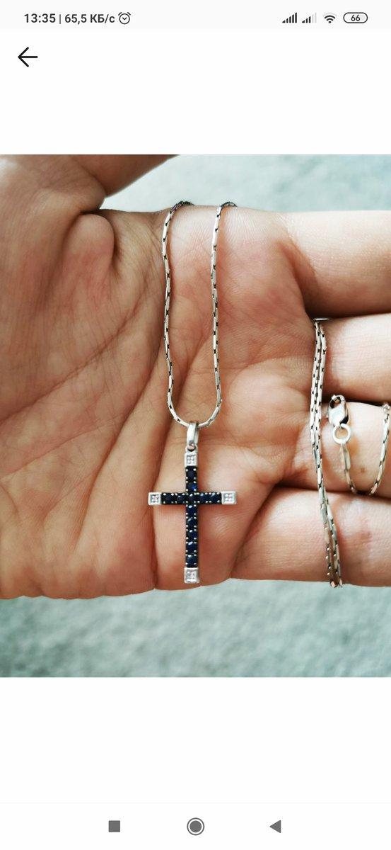 Приятный крестик