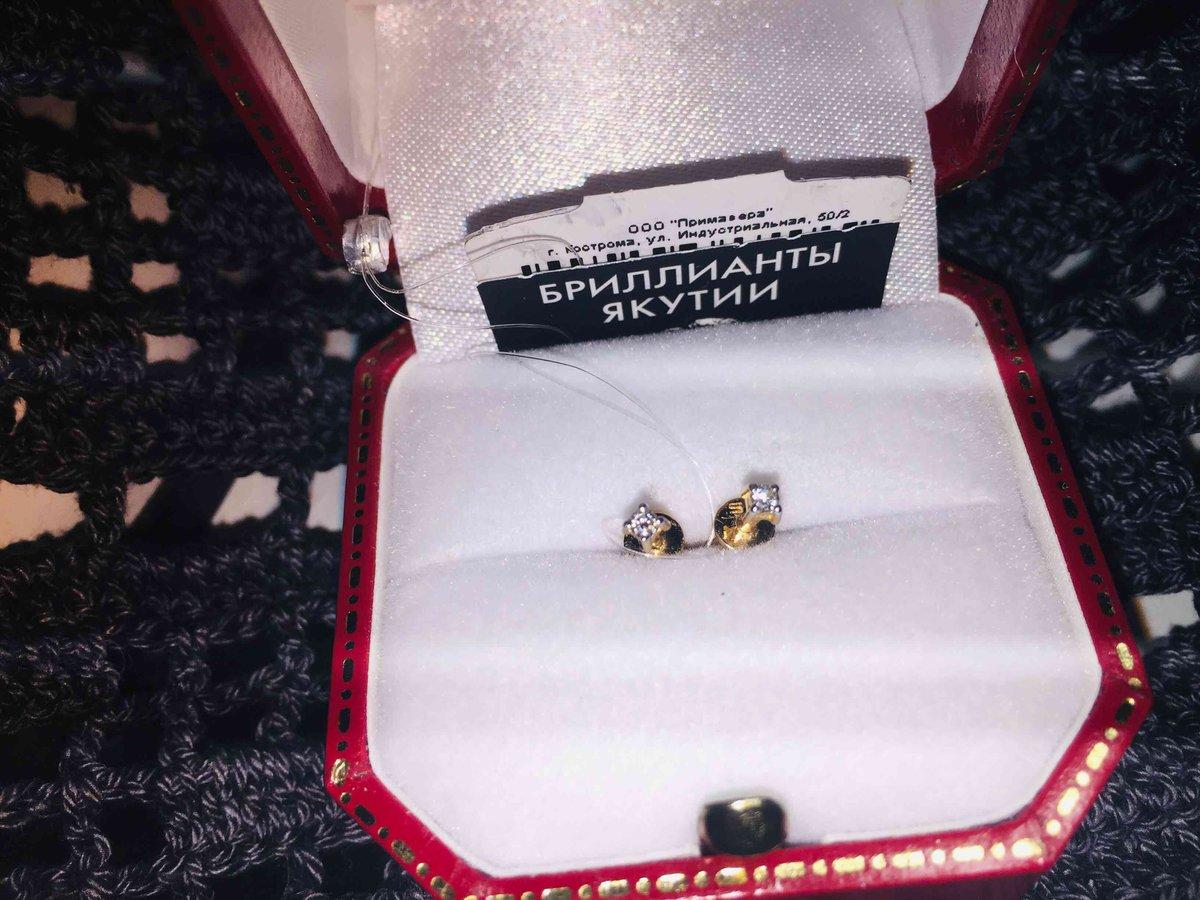 Милые пусеты бриллианты якутии