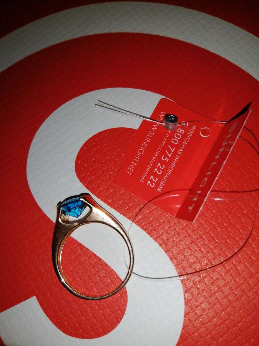 Золотое кольцо с топазам