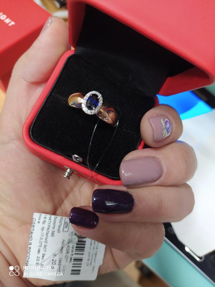 Шикарная кольцо