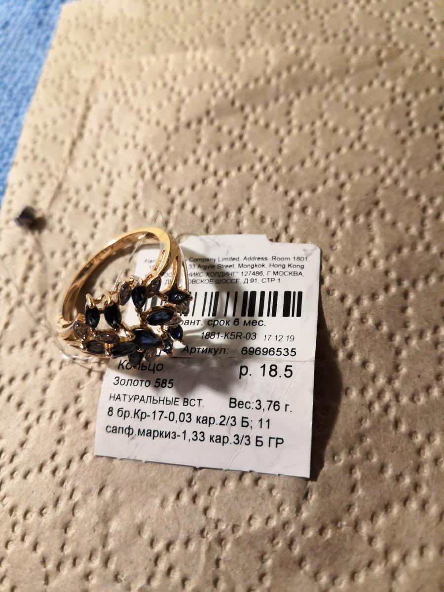 Кольцо с сапфирами маркиза и мелкими бриллиантиками
