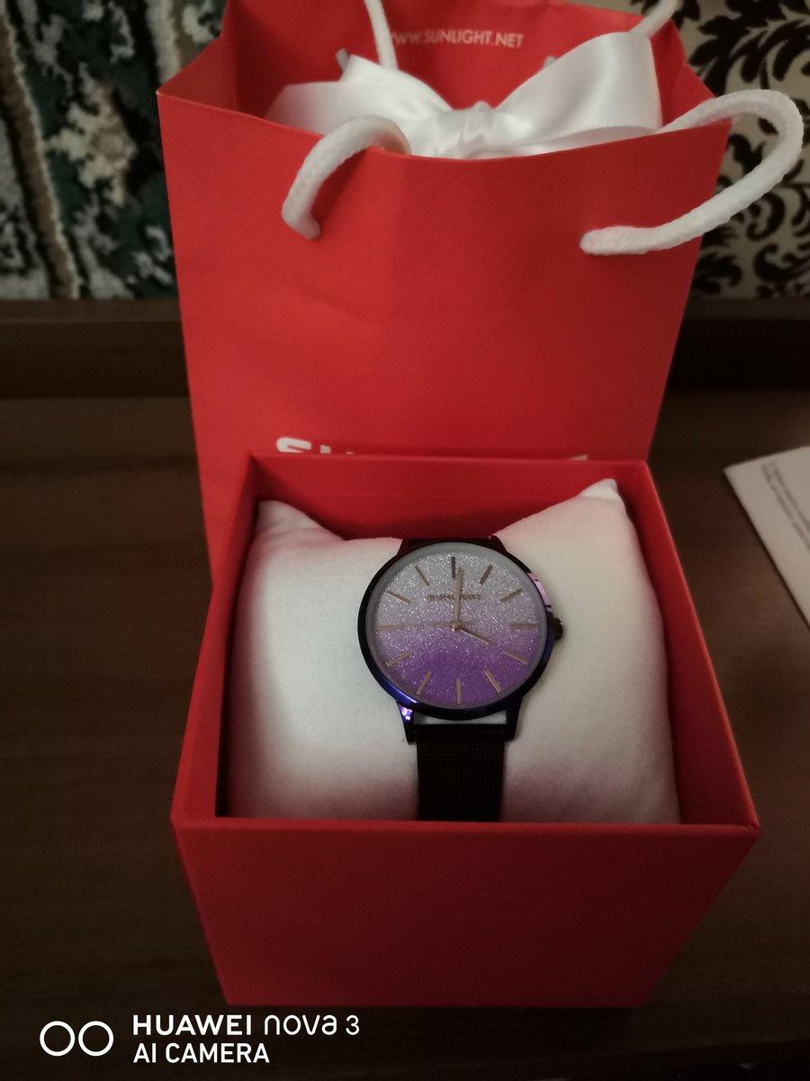 Часы sunlight фиолетовые