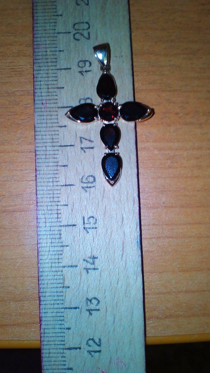 Гранатовый крестик .