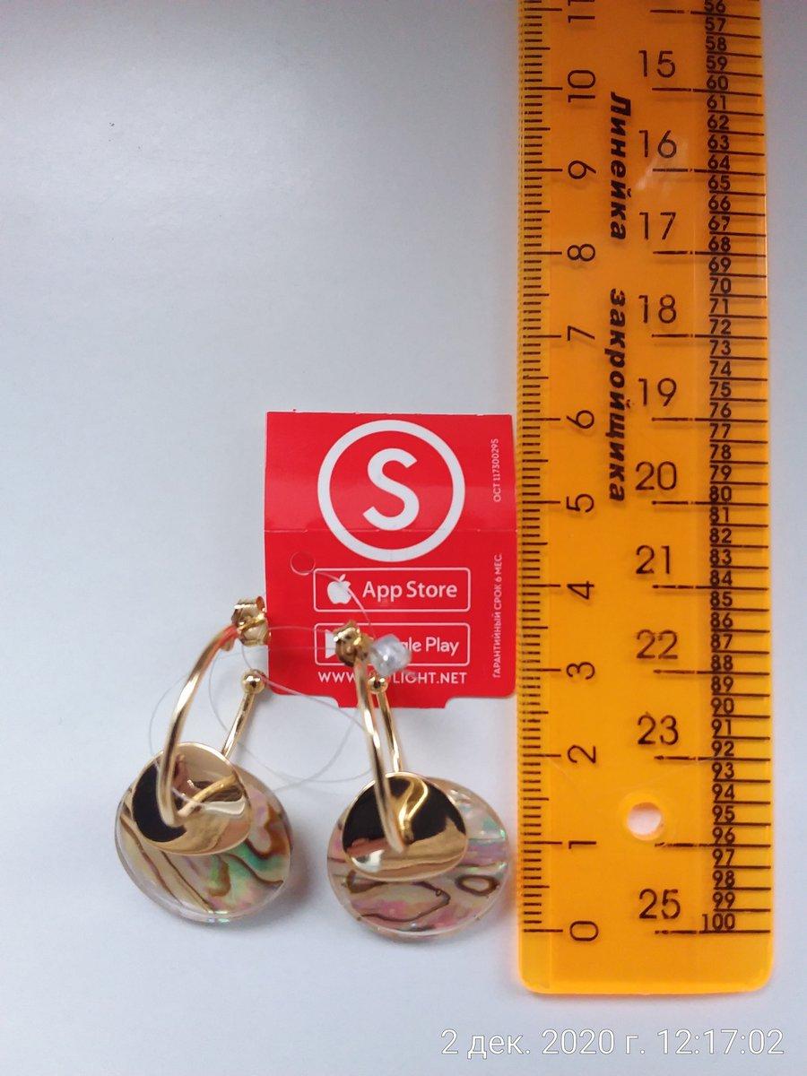 Серебряные серьги с ракушками