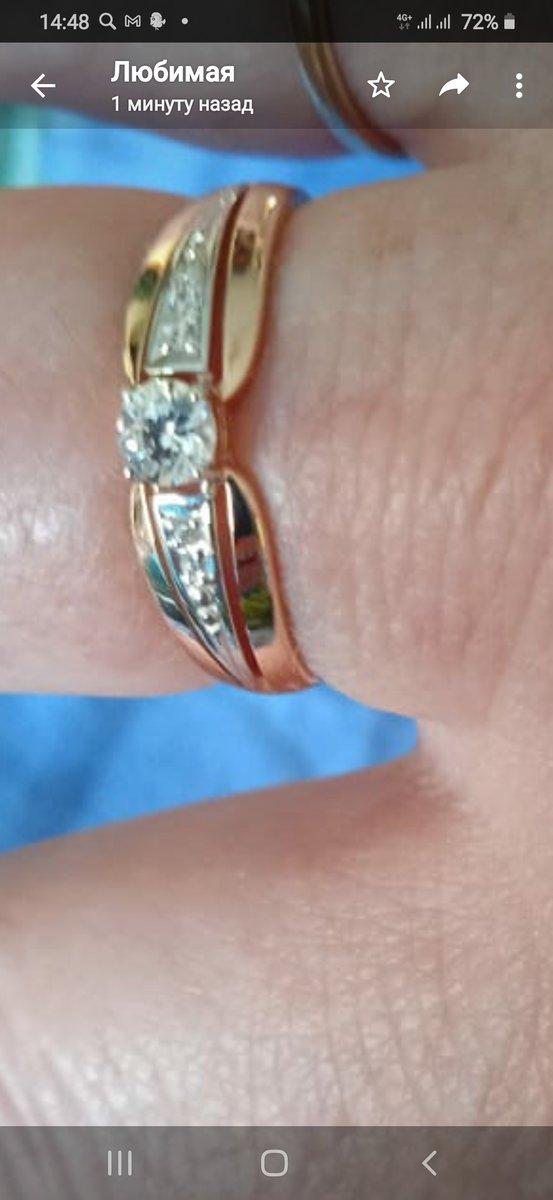 Кольцо с фионитами.