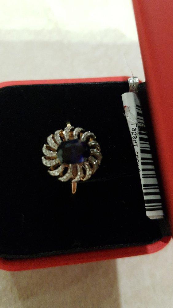 Сапфир с бриллиант