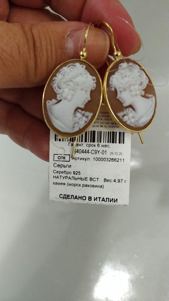 Серебряные серьги с камеями