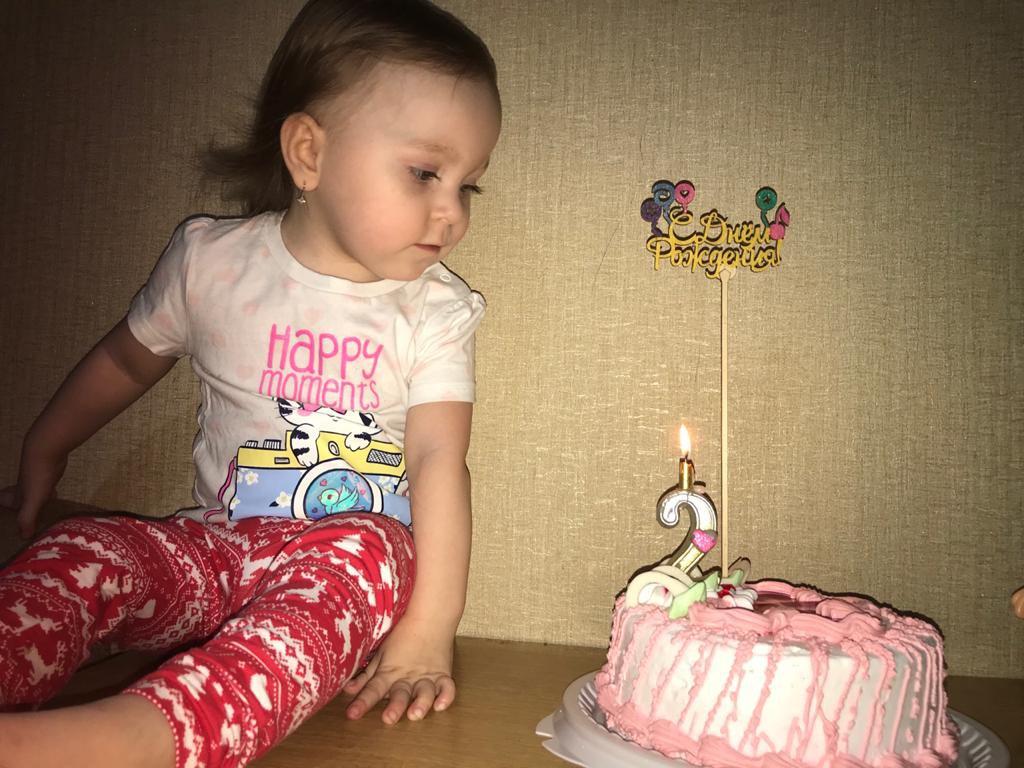 Дочке на день рождения