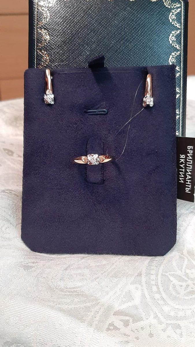 Классическое колечко с бриллиантом