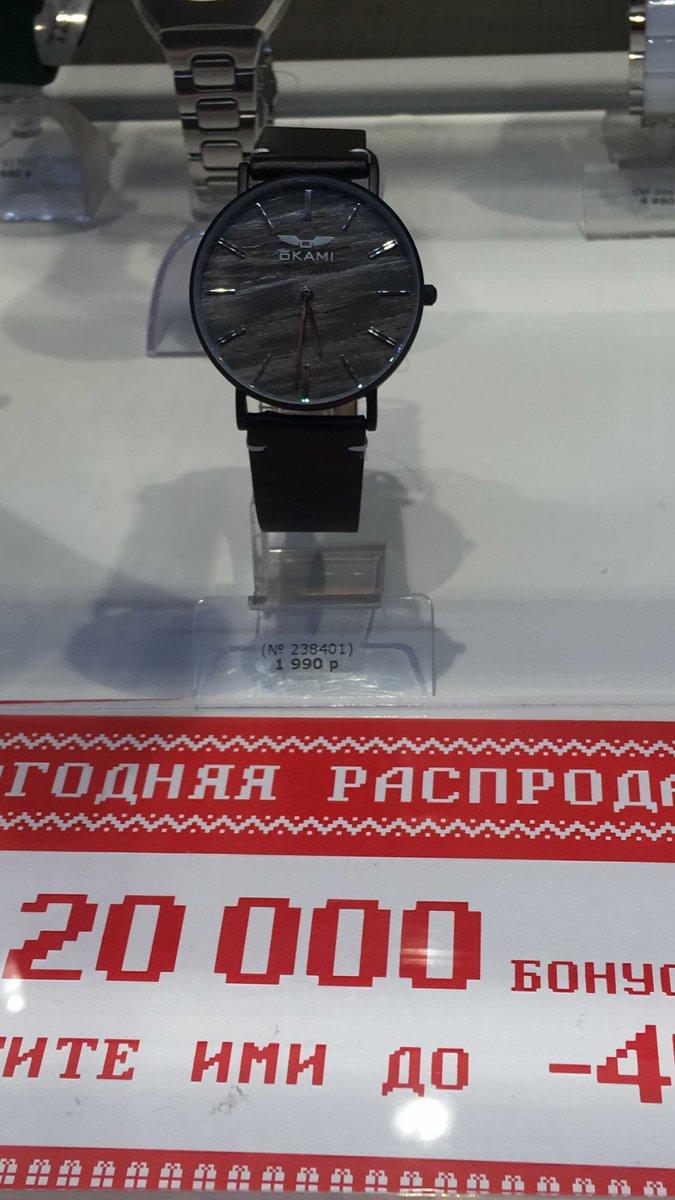 Часы в подарок
