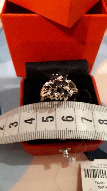 Не забудьте купить это кольцо!