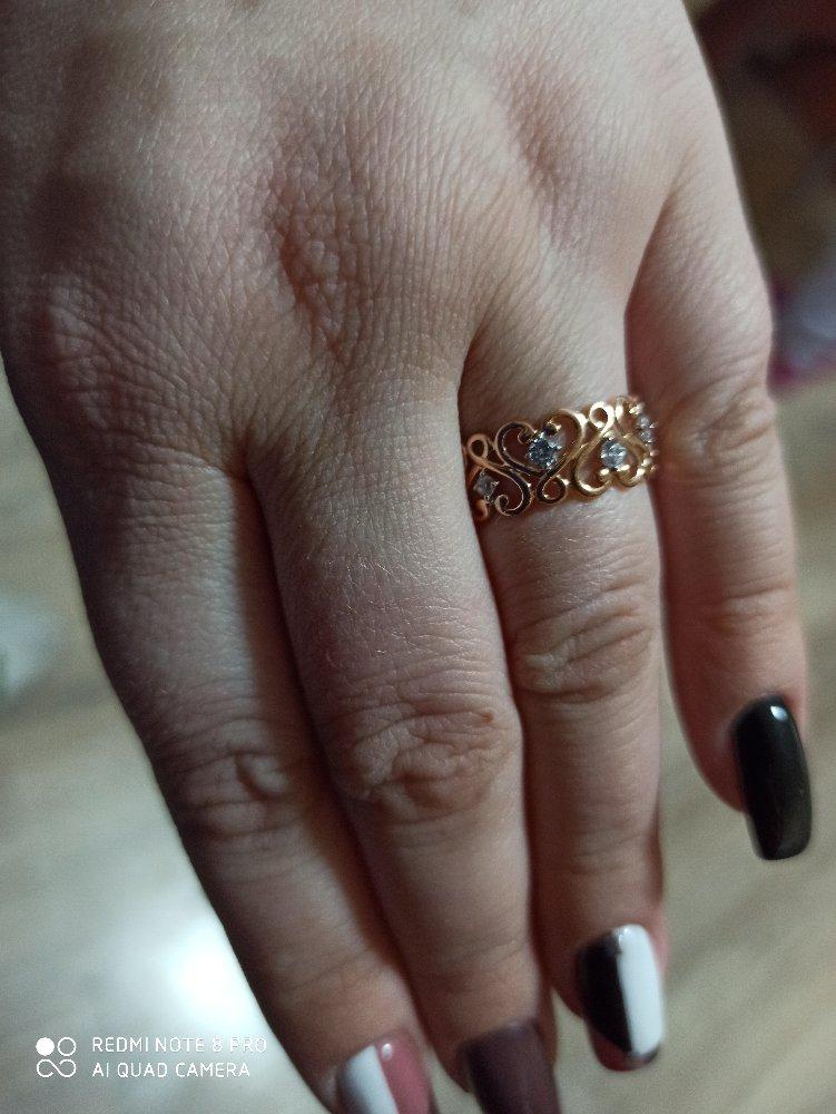 Кольцо супер,довольна