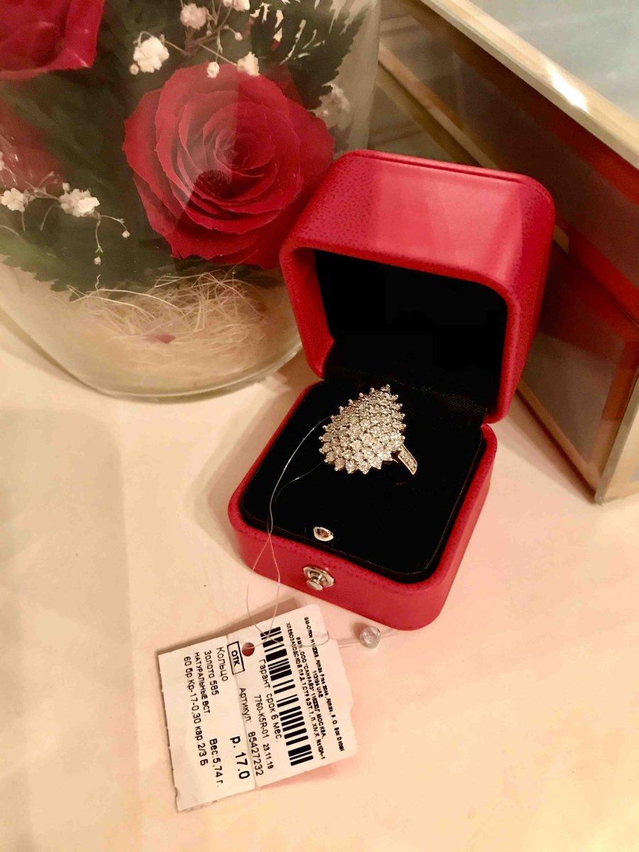 Роскошное кольцо с бриллианами - брызги шампанского!!!