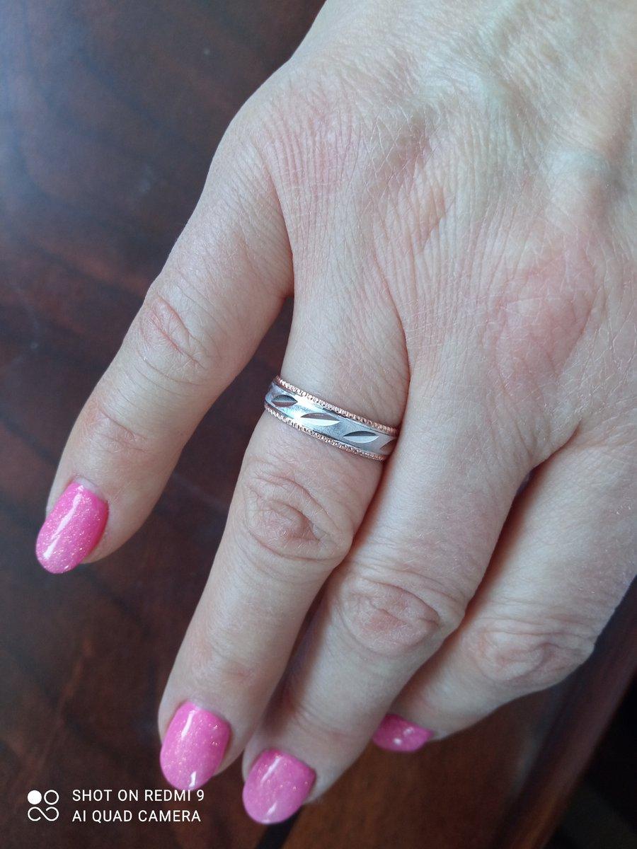 Мое обручальное кольцо.