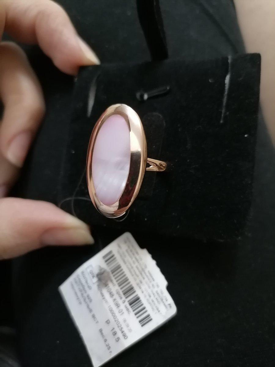Потрясающий перстень