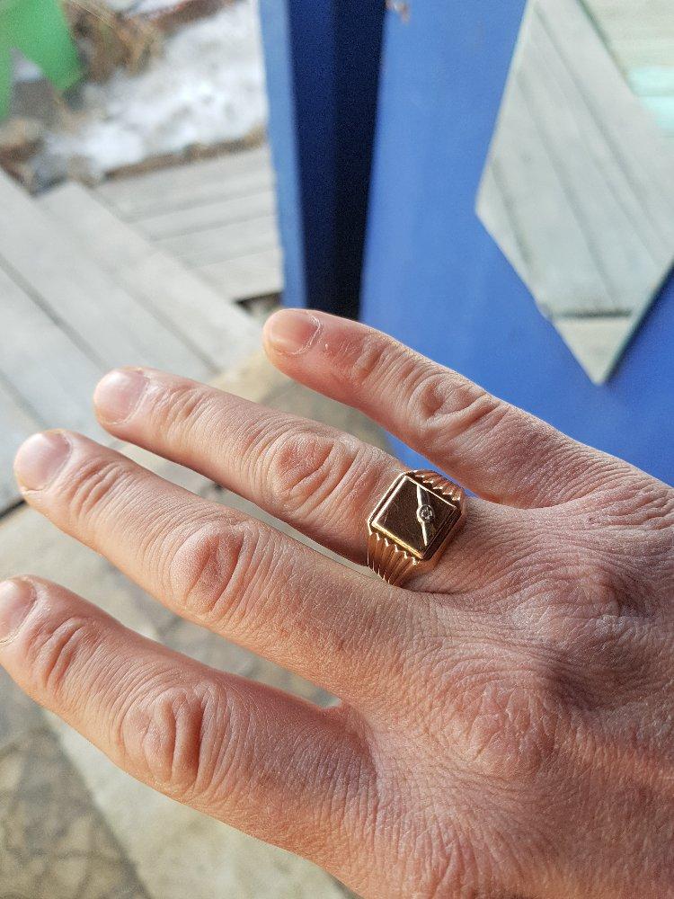 Прекрсное кольцо.