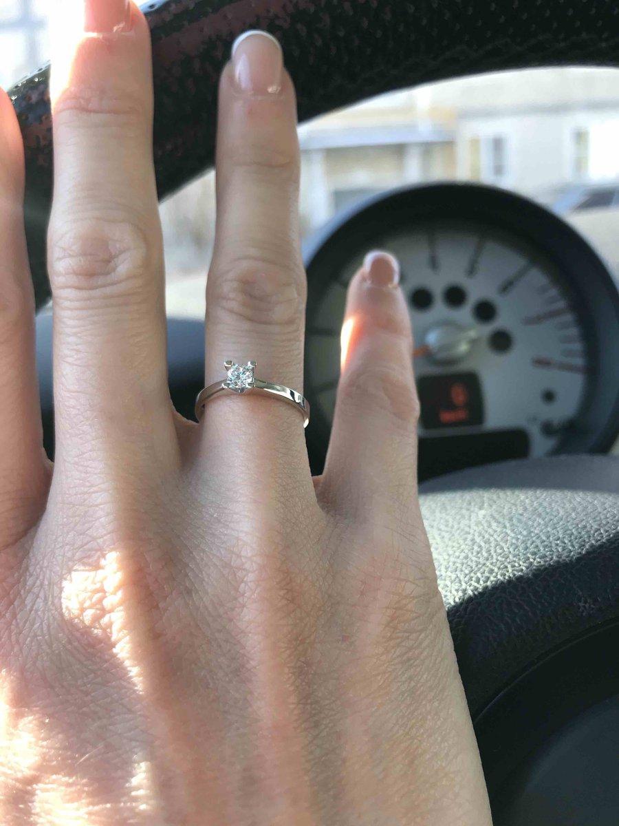 Идеально для помолвки
