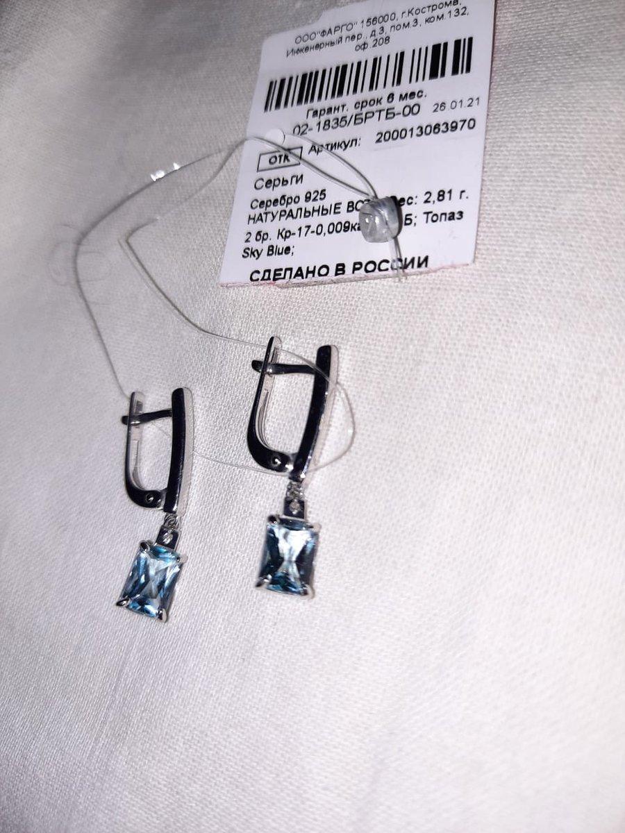 Серьги серебряные с топазом и бриллиантиком