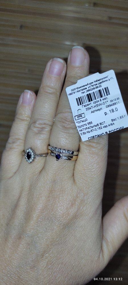 Кольцо с бриллиантами 😍