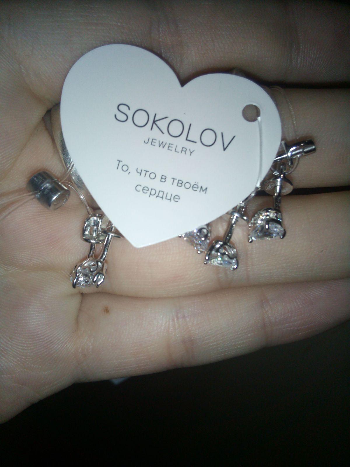 Серебряные сережки с фианитовыми камушками, моя лучшая покупка украшений 🌸