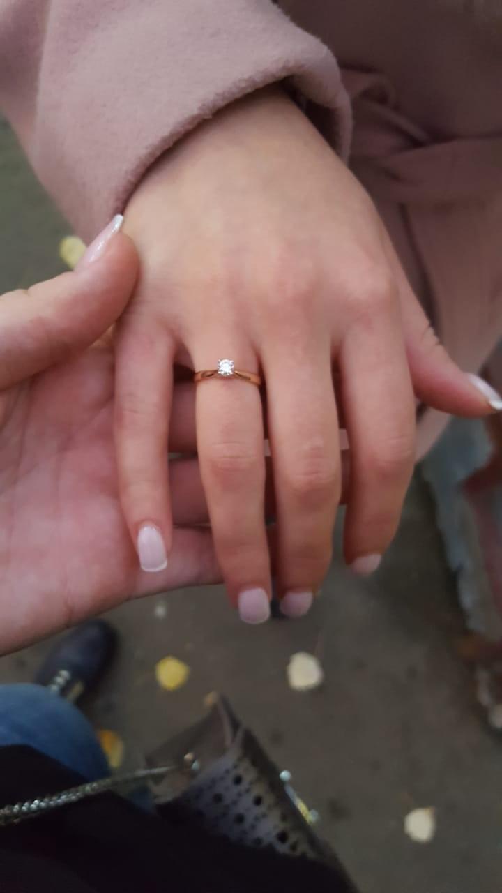 Помолвочное кольцо с якутским бриллиантом