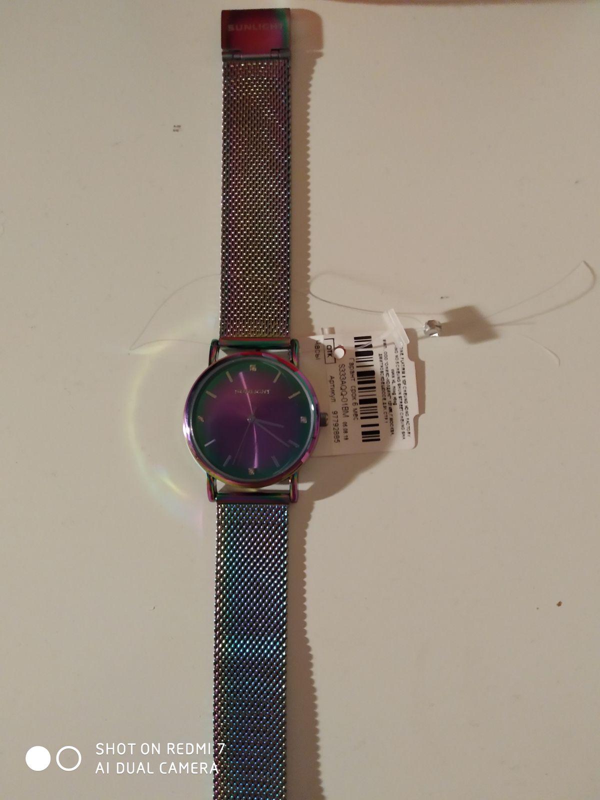 Замечательные, стильные часы!