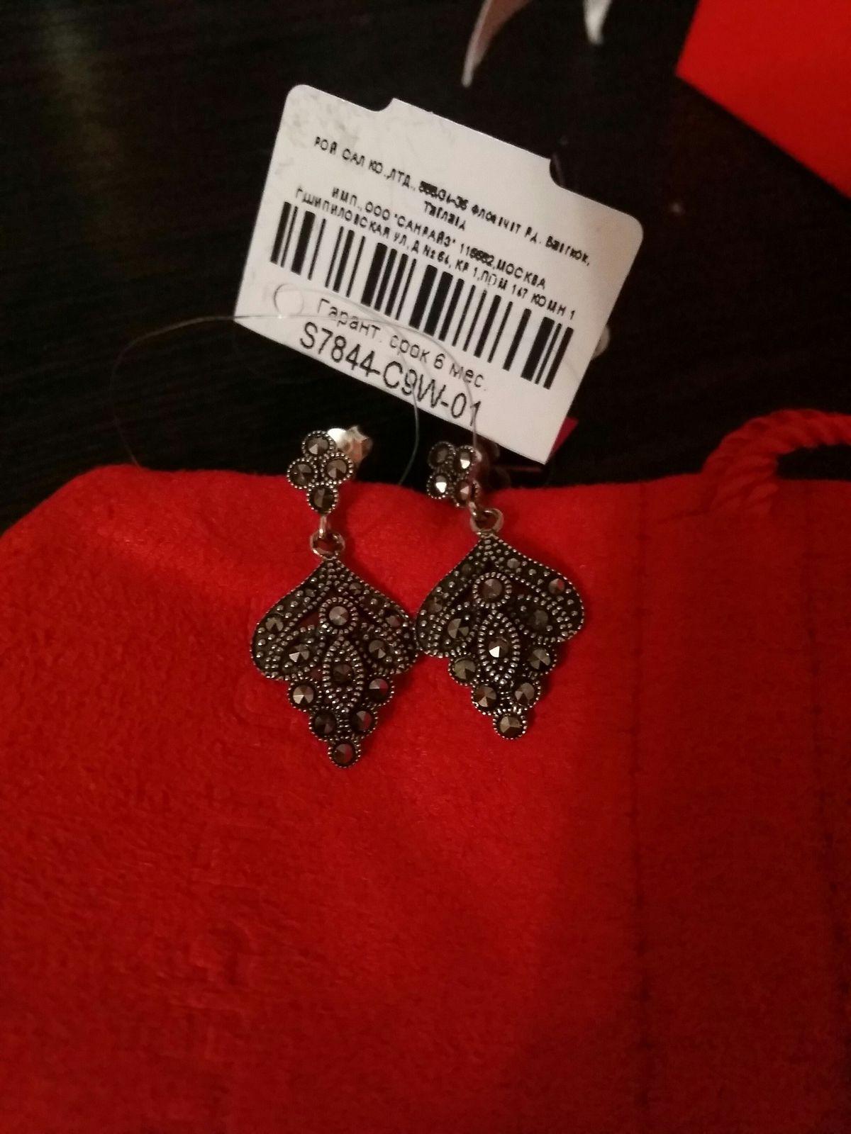 Серебряные сережки с мраказитами - отличное украшение, и приятная цена.....