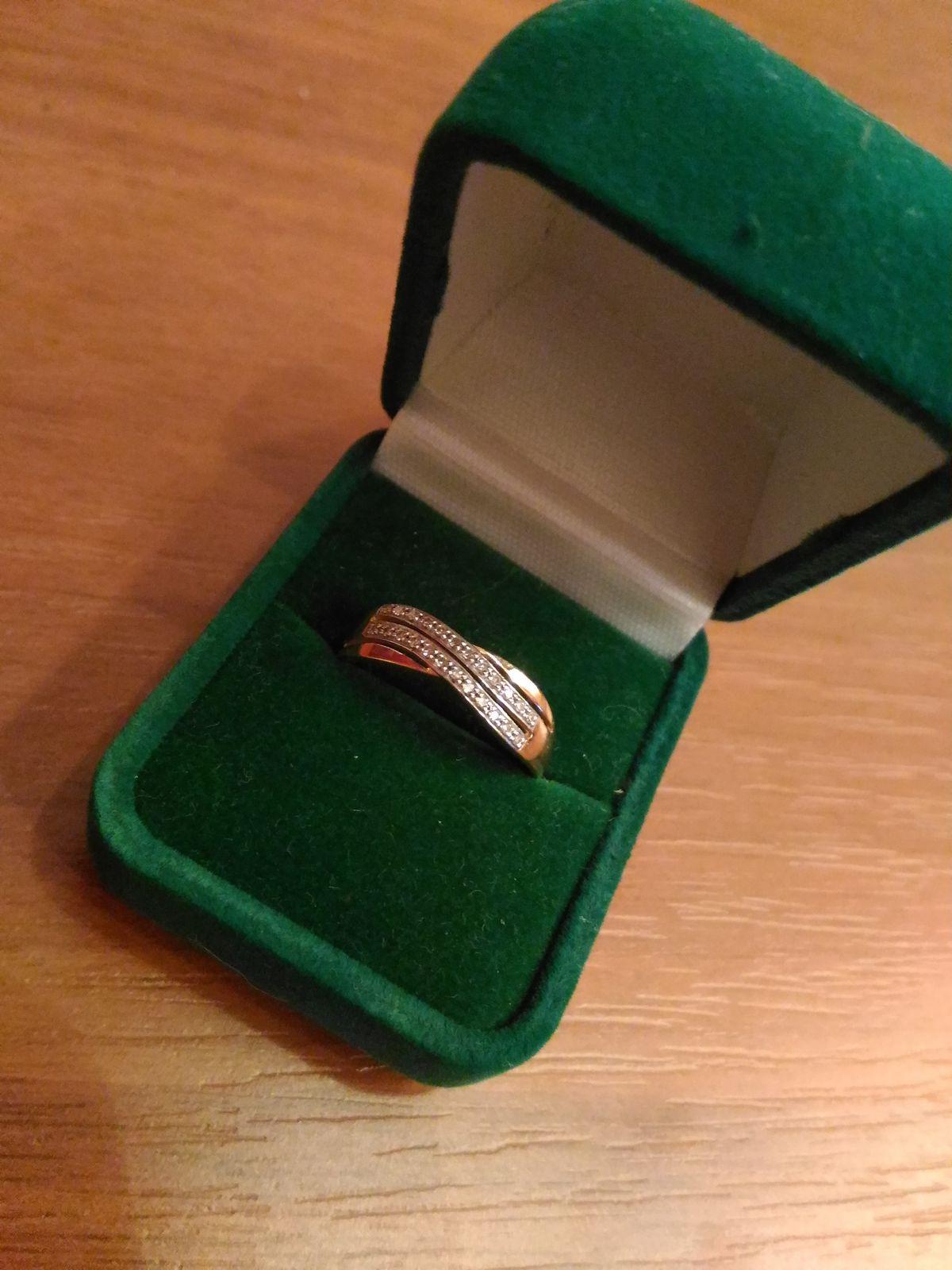 Восхитительное кольцо