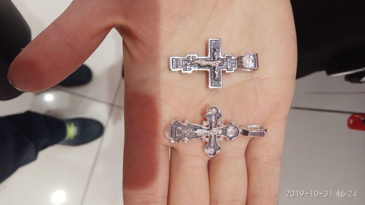 Крест серебрянный
