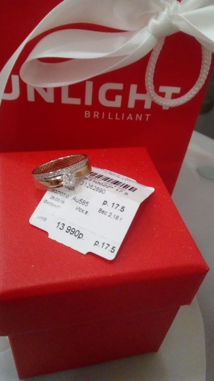 Спасибо за кольцо!!!