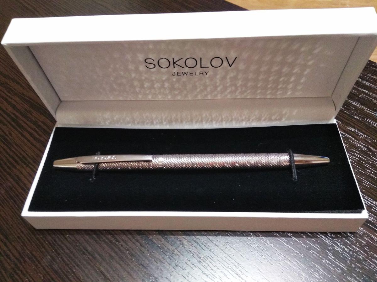 Стильная, серебряная ручка в подарок учредителю