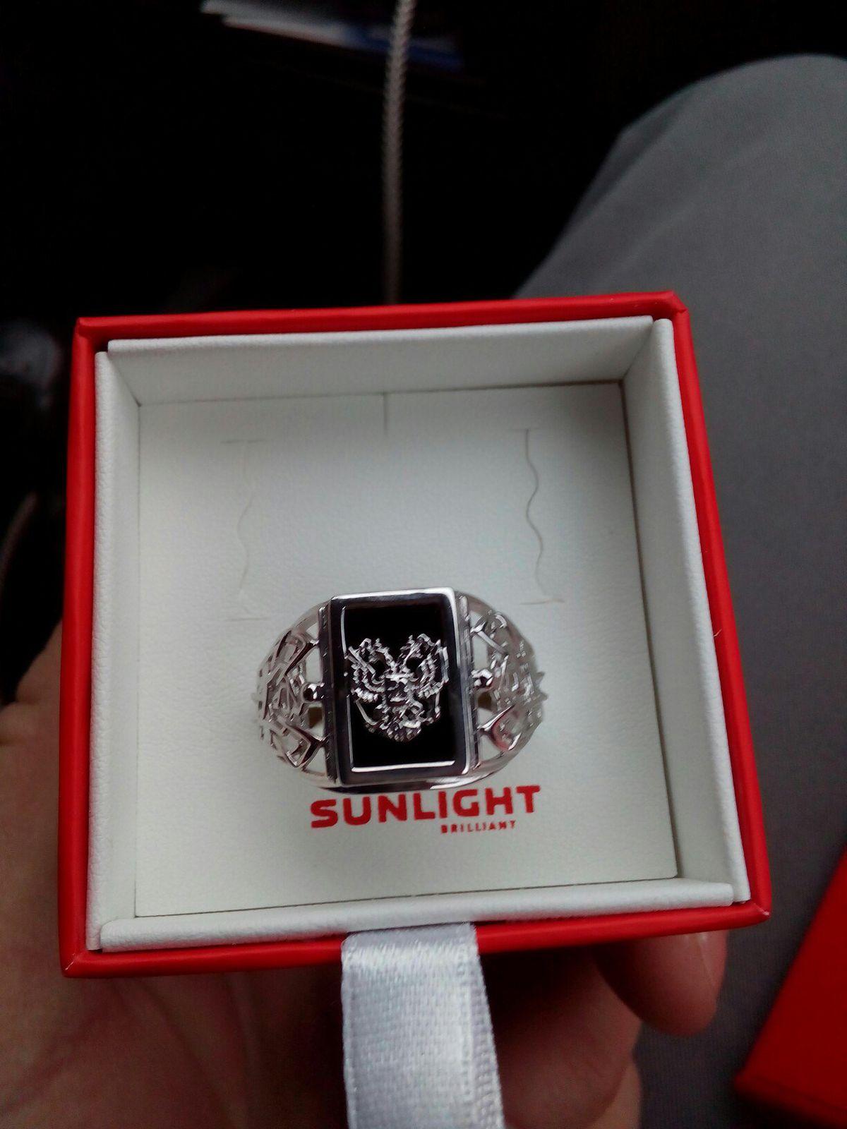 Кольцо с гербом
