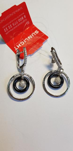 Серебро с керамикой